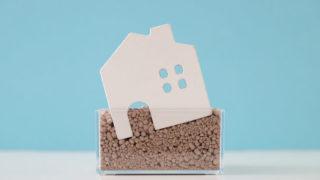 住宅診断(ホームインスペクション)で地盤を確認してもらえるか?