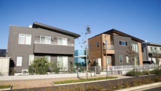 建売住宅と注文建築のメリットを比較