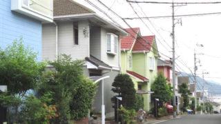 中古住宅の売買時は売主と買主によるダブル・ホームインスペクションが定着?